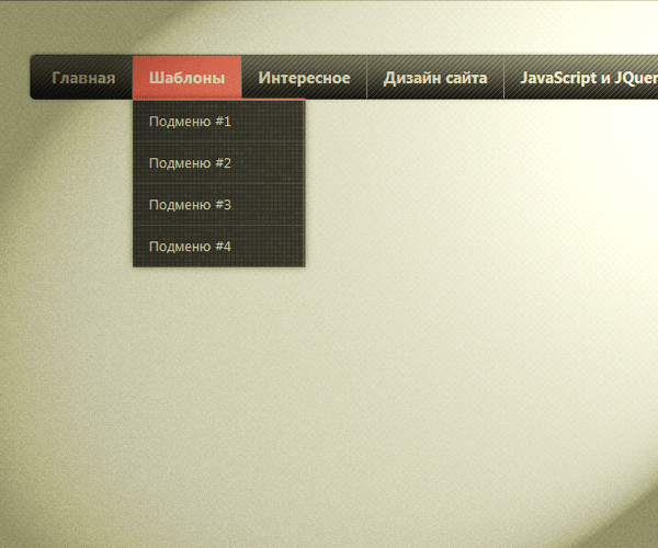       CSS  JQuery,        WordPress